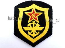 UdSSR Rote Armee Uniform Aufnäher Abzeichen ( Roter Stern Flügel Ank)  Eisenbahn