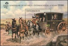 Austria 2008 Postal Transport/Horses/Coach/Carriage/StampEx/Mail 1v m/s (at1070)