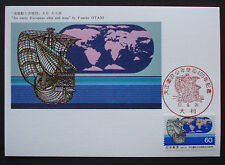 Japan 1982:Maximumkarte MK maximum card  MN 1528  Japanische Christen in Europa