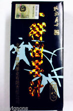 Chinese Calligraphy Sumi Black Ink - 100g