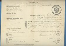 *RUSSIA RUSSLAND REVENUE PASSPORT 1905 WITH WATER EAGLE1902 PASPORT