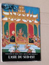 L'ASIE DU SUD-EST Guimet Arts Asie Ancienne Vol II PUF 54 CEYLAN JAVA KHMER