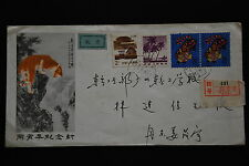 China PRC T107 8f x 2, R21 4f, R23 2f on Cover - Reg'd Liaoning-Dandong cds