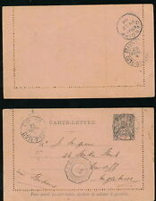 FRENCH IVORY COAST 1904 STATIONERY LETTERCARD to GB...FRESCO POSTMARKS