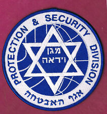 "ISRAEL ""SHABAK""='SHIN BET' SECURITY AGENCY PROTECTION & SECURITY DIVISION  PATCH"