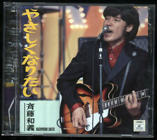 JAPAN:SAITO KAZUYOSHI - Yasashiku Naritai CD,Jpop,JROCK,Beatles Novelty,Powerpop