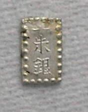 Japan, ISSHU Gin; 1 Shu Silver; Kaei Era