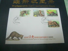 TAIWAN FDC - `PROTECTED MAMMAL SPECIES'