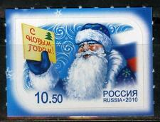 2010. Russia. Happy new year. MNH