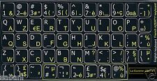 Stickers Autocollants de clavier QWERTY UK + AZERTY Black keyboard layout keys