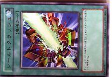 Ω YUGIOH CARTE NEUVE Ω ULTRA RARE N° PP6-003 Shield Crash