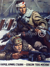 Peoples Army Russian Soviet WW2 Army Propaganda Poster 18x24