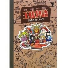 Little King's Story Official Guide Book / Wii