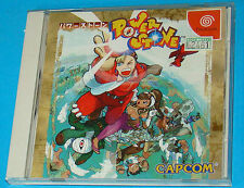 Power Stone - Sega Dreamcast DC - JAP