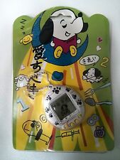 Hund Dog - Digital Pet / Virtual Pet wie Tamagotchi *NEW* *NEU*