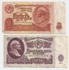 2 x 1961 Russia USSR CCCP Soviet Union Paper Currency ~ Featuring Lenin