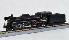Microace a9912 JNR Steam Locomotive c57, n scale, ships from the USA
