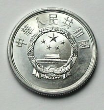 1989 CHINA (PRC) Aluminum Coin - 5 Fen - UNC