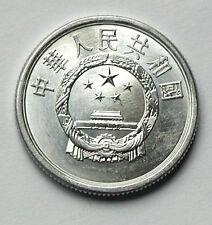 1989 CHINA (PRC) Aluminum Coin - 5 Fen - UNC