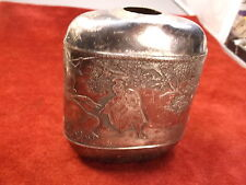 """VERY OLD ANTIQUE QUADPLATED? SILVER PLATED ENGRAVED FLASK """"SEPT 15, 1892"""""""