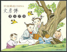 China 2010-12 Wen Yanbo Retrieves Ball Falling into Hole Booklet 文彥博灌水浮球 SB-40