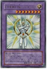 Yu-Gi-Oh Elemental HERO The Shining YG06-JP001 Ultra Rare Japanese