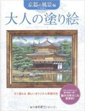 Coloring book for Scene in Kyoto Colouring Temple of the Golden Pavilion Japan