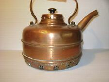 WATER OR TEA KETTLE MADE IN ENGLAND NEED HANDLE ,SPOUT DAMAGED