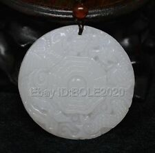 Natural White Afghan Jade Carved Dragon Phoenix BaGua Lucky Pendant + Necklace