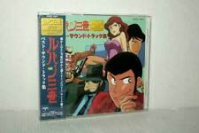 LUPIN THE THIRD Best Sound Track Collection CD AUDIO USATO COME NUOVO VBC 50803