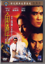 Shaw Brothers: Golden Swallow (1968) CELESTIAL TAIWAN DVD ENGLISH SUB
