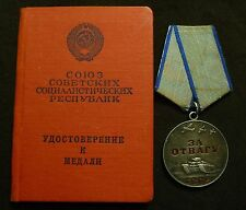 Soviet Russian Medal For Bravery SILVER No SN  + 1976 Doc Nice USSR