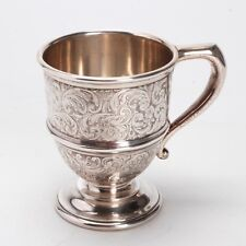 VINTAGE STERLING SILVER INCISED FOOTED CUP BY BLACK, STARR & FROST