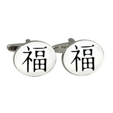 Chinese Fu Symbol for Luck Cufflinks new year money BNIB
