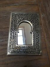 Hand Made Moroccan Nickel  Embossed Small Wall Or Handbag Mirror Free Delivery.