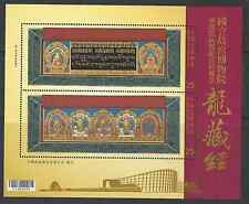 China Taiwan 2015 S/S National Palace Museum Southern Opening Exhibitions stamp