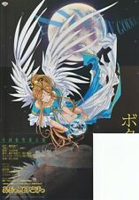 Ah My Goddess - K-Character Screenplay M2 Chromium Card LOT of 63 [EX]