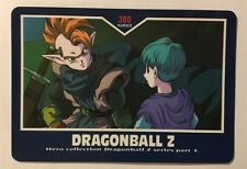 Dragon Ball Z Hero Collection 360