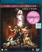 3D Sex and Zen Extreme Ecstasy (3D+2D Blu-ray) (2011) Director's Cut Region Free