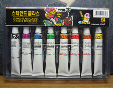 Stained Glass Tubes Paints 8 colors Set / Tube Painting Kit 7.5ml