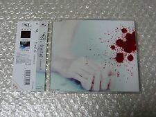 Japan CD single / reila Lesson.G / the GazettE / Ruki Reita Uruha Aoi Kai