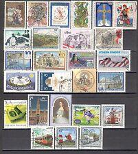 B9908 - AUSTRIA 1998  - LOTTO  25  DIFFERENTI TEMATICI USATI -  VEDI FOTO