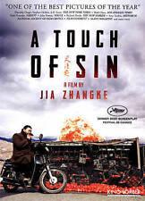 Touch of Sin, Acceptable DVD, Jiang Wu, Jia Zhangke