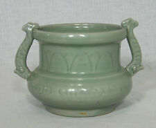 Chinese  Monochrome  Celadon  Porcelain  Incense  Burner