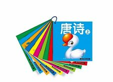 10 books/set ,Chinese Mandarin Book F Kids age 0-3 Learn Poetry, riddles, rhymes