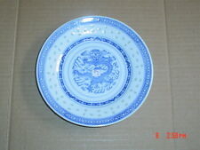 "Authentic Chinese Dragon And Rice Side Plate 6"" #2"