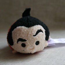 Disney TSUM TSUM  Beauty & The Beast Gaston mini Plush 3 1/2""