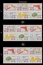 Hong Kong Toys 1940s-1960s stamp block set MNH 2016