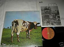 PINK FLOYD atom heart mother LP EMI Rec. JAPAN Import with 6 Page INSERT FOC !!!