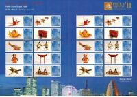 LS77 PHILA NIPPON  YOKOHAMA  JAPAN 2011 GENERIC SMILERS FULL  SHEET